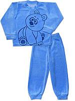 Велюровая детская пижама (кофта и брюки) (Голубой)