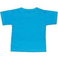 Детская футболка (Бирюзовый)