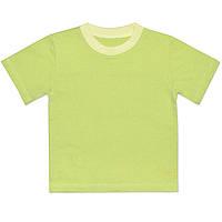 Детская футболка  (Светло зеленый)
