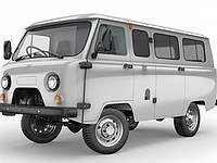 Подкрылки пара задних УАЗ 452 (Буханка)