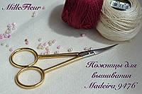 Ножницы для вышивания Madeira 9476