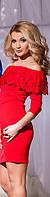 Облегающее красное платье с открытыми плечами. Арт-5732/57