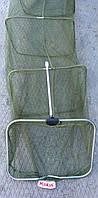 Садок карповый Kaida, 2,5 м, арт: А07-30
