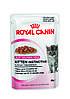 Royal Canin Kitten Instinctive (кусочки в желе) корм для котят до 12 месяцев  85г*12шт