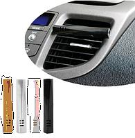Автомобильный освежитель воздуха в вентиляционное отверстие, Освежитель на дефлектор, ароматизатор