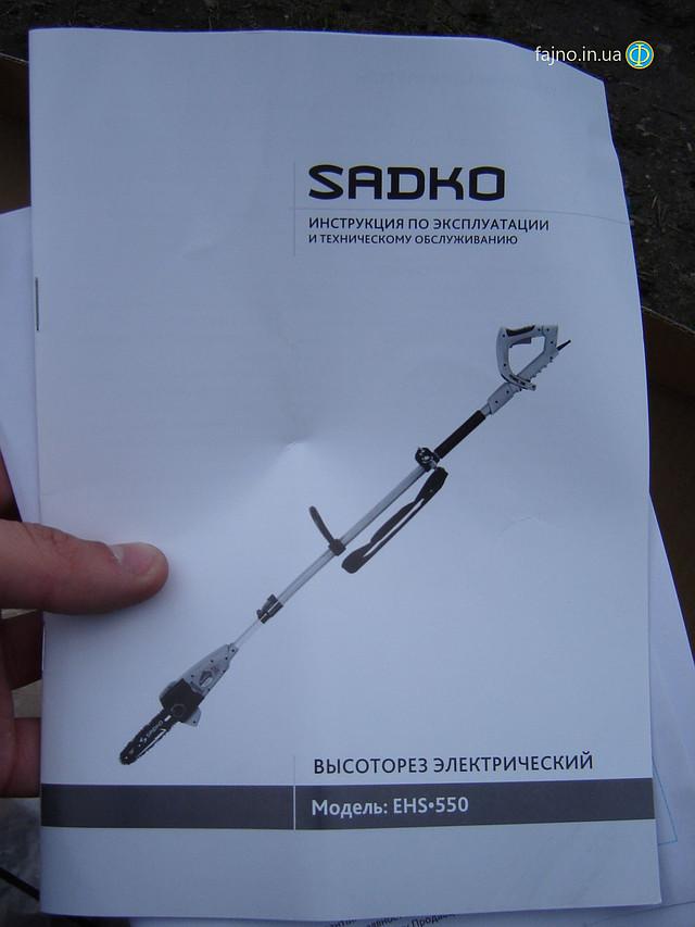 Высоторез электрический Sadko EHC-550 фото 16