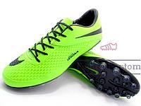 Футбольные Бутсы (копы) найк Nike Hypervenom Phelon