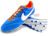 Бутсы футбольные (копы) найк, Nike Tiempo
