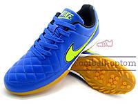 Сороконожки (многошиповки) найк Nike Tiempo