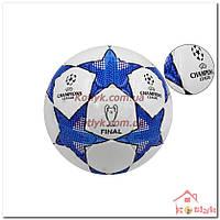 Мяч футбольный CHAMPIONS LEAGUE FB-4657