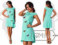 Женское платье с бабочками 42-46