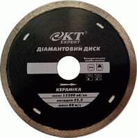 Диск алмазный KT Expert 125х22.2 Керамика (12-016)