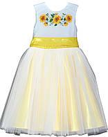 Дитяче плаття Сонечко (110-122 см)