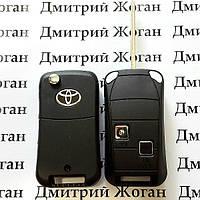 Корпус выкидного ключа для Toyota (Тойота) 2 - кнопки, LEXUS STYLE. Лезвие на выбор