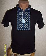 Яркая мужская вышиванка футболка