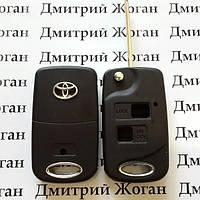 Корпус выкидного автоключа для Toyota (Тойота) 2 - кнопки. Лезвие на выбор