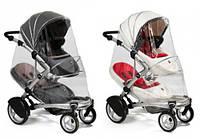 Дождевик для детской коляски для двойни Mima