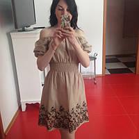 Красивое летнее платье с открытыми плечами оптом
