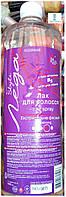 Жидкий лак для волос Леда Style экстра сильной фиксации с про- витамином B5 1000мл