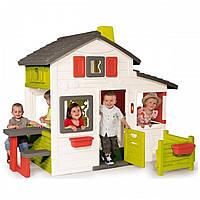 Большой игровой домик Smoby Friends House 310209