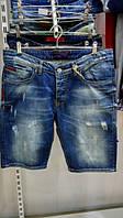 Бриджи-шорты джинсовые мужские Armani 34