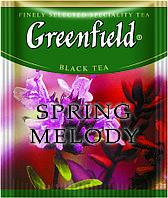 Чай Гринфилд черный с чабрецом Spring Melody 100 пакетиков ХоРеКа