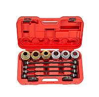 Набор инструмента FORCE 933T1 для снятия и установки сайлентблоков универсальный 33 пр.