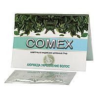 Аюрведический шампунь из индийских трав «Comex» 5 мл