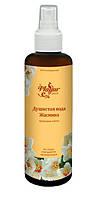 Душистая вода Жасмина TM Mayur 100 мл - как средство для снятия макияжа и тонизирующее средство для лица