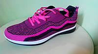 Кроссовки женские Найк реплика розовые с сиренью новые модели лето 2016 фитнес бег тренировки