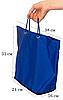 Складная сумка для покупок/Shopper bag (синий), фото 2