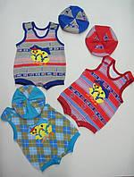 Песочник для малышей с кепкой