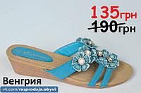Шлепанци сланци на танкетке шлепки босоножки синие с цветочками женские синие подошва полиуретан