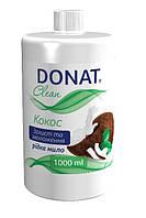 Донат Жидкое мыло косметическое 1 л (кокос)