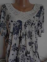 Женская летняя блузка большой размер