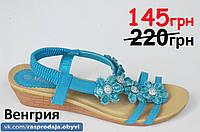 Босоножки сандали на танкетке синие с цветочками, цвет синий женские, подошва полиуретан Венгрия
