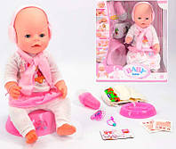 Пупс Baby Love Беби Борн девочка функциональный с аксессуарами