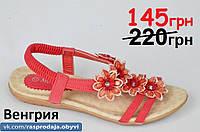 Босоножки сандали красные со светло красными цветочками, цвет красный женские, подошва полиуретан Венгрия