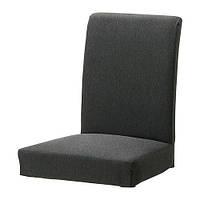 "IKEA ""ХЕНРИКСДАЛЬ"" Чехол на стул, Дансбу темно-серый"