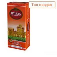 Чай в пакетиках черный Хэйлис Плод Страсти 25 пакетиков