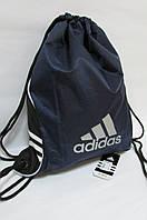 Рюкзак-мешок обувной тонкий Adidas (487) темно синий код 0304А