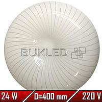 Светильник накладной LED декоративный Model 18, 24 Вт