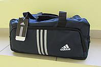 Сумка спортивная Adidas темно синяя (1503) код 0314А
