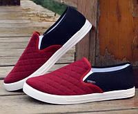 Качественные мужские мокасины. Стильная обувь. Интересный дизайн. Обувь на плоской подошве. Код: КД159