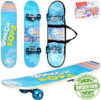 Детский скейт FX 0006 фиксики. Размер 62-19-2,5 см. Алюминевая подвеска, колеса Пвх5