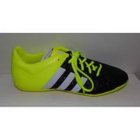 Футзальные кроссовки ADIDAS ACE 15.4 IN