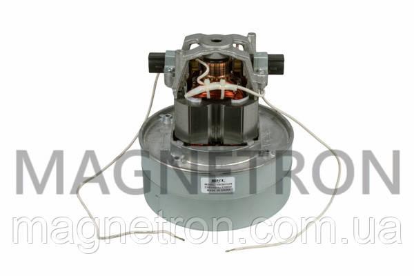 Двигатель (мотор) для пылесосов SKL VAC041UN, фото 2