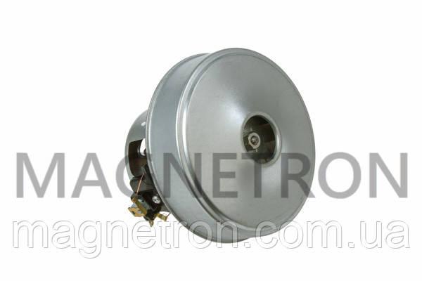 Двигатель (мотор) для пылесосов SKL 1400W VAC020UN, фото 2
