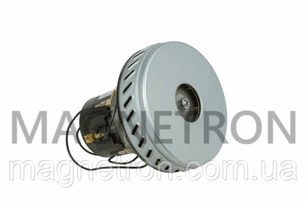 Двигатель (мотор) для моющих пылесосов SKL VAC027UN 1200W, фото 2