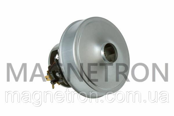 Двигатель (мотор) для пылесосов SKL 1400W VAC034UN (с выступом), фото 2